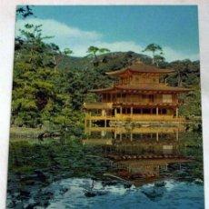 Postales: POSTAL JAPÓN THE RECENTHY RESTORED GOLD PAVILLON AÑOS 60. Lote 17758837