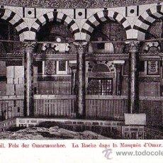 Postales: CIRCA 1900 JERUSALEM LA ROCA EN LA MEZQUITA DE OMAR * REVERSO NO DIVIDIDO. Lote 18247923
