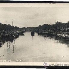 Postales: POSTAL DE HAIPHONG (VIETNAM). Lote 18370836