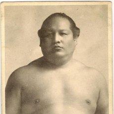 Cartes Postales: SHITACHIYAMA. LUCHADOR SUMO. TOKIO. VER DORSO. . Lote 26519457