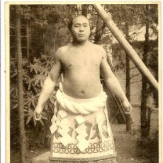 Postales: TACHIYAMA. LUCHADOR SUMO. TOKIO. SIN CIRCULAR. VER DORSO.. Lote 27279571