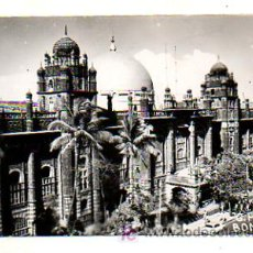 Postales: G.P.O. BOMBAY. INDIA. . Lote 19789064