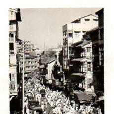 Postales: BHULESHWAR. BOMBAY. INDIA. . Lote 19789123