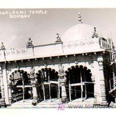 Postales: MAHALAXMI TEMPLE. TEMPLO MAHALAXMI. BOMBAY. INDIA. . Lote 19789314