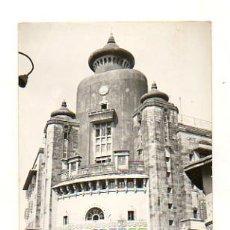 Postales: BHARATIVA VIDYA BHAWAN. BOMBAY. INDIA. . Lote 19789355
