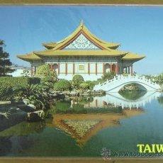 Postales: POSTAL TAIWAN SIN CIRCULAR. Lote 20316027