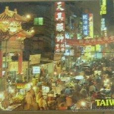 Postales: POSTAL TAIWAN SIN CIRCULAR. Lote 20316041