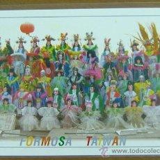 Postales: POSTAL TAIWAN SIN CIRCULAR. Lote 20316052