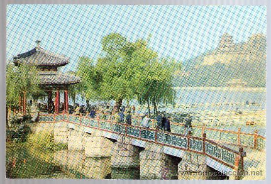 TARJETA POSTAL- CHINA. (Postales - Postales Extranjero - Asia)