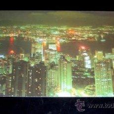 Postales: POSTAL HONG KONG AÑOS 80 SIN CIRCULAR. Lote 21432248