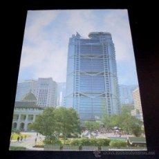 Postales: POSTAL DE HONG KONG - AÑOS 80 - SIN CIRCULAR. Lote 21434921