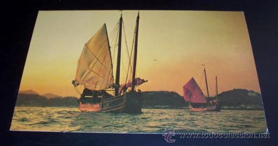 POSTAL DE HONG KONG - AÑOS 80 - SIN CIRCULAR (Postales - Postales Extranjero - Asia)