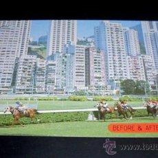Postales: POSTAL DE HONG KONG - AÑOS 80 - SIN CIRCULAR. Lote 21434995
