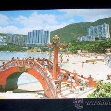 Postales: POSTAL DE HONG KONG - AÑOS 80 - SIN CIRCULAR. Lote 21435018