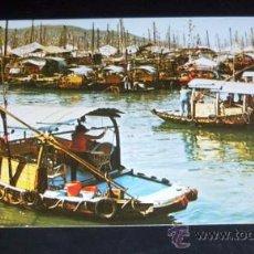 Postales: POSTAL DE HONG KONG - AÑOS 80 - SIN CIRCULAR. Lote 21435057