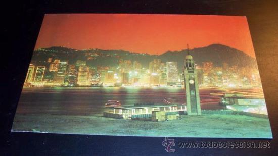 POSTAL HONG KONG AÑOS 80 SIN CIRCULAR (Postales - Postales Extranjero - Asia)