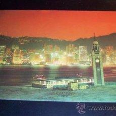 Postales: POSTAL HONG KONG AÑOS 80 SIN CIRCULAR. Lote 21453541
