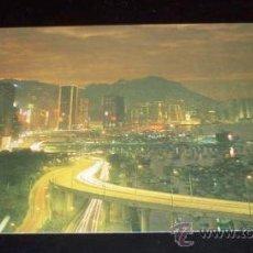 Postales: POSTAL HONG KONG AÑOS 80 SIN CIRCULAR. Lote 21453549
