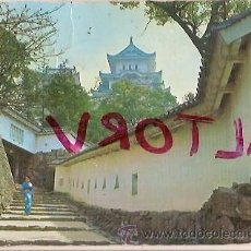 Postales: POSTAL A COLOR JAPON HIMEJI CASTLE CIRCULADA. Lote 21950002