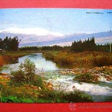 Postales: THE JORDAN. Lote 23947338