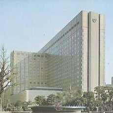 Postales: POST CARD IMPERIA HOTEL TOKYO JAPON ESCRITA 1972. Lote 24045937
