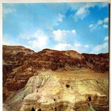 Postales: ISRAEL. JERUSALEN. JORDAN. QUMRAN CAVES. JORDAN.. Lote 24315560