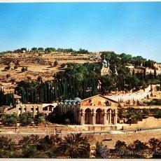 Postales: ISRAEL. JERUSALEM. JORDAN. GENERAL VIEW OF GETHSEMANE.. Lote 27437576