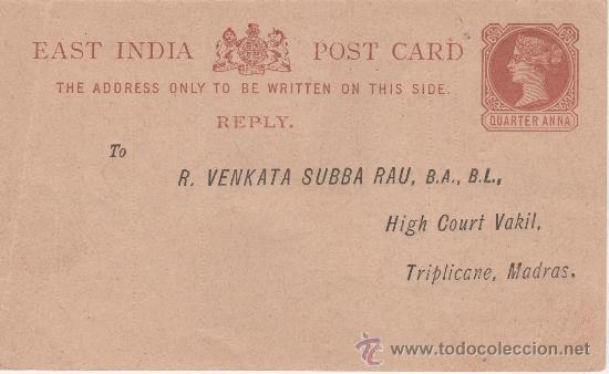 INDIA - MADRAS - SIGLO XIX (Postales - Postales Extranjero - Asia)