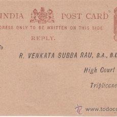 Postales: INDIA - MADRAS - SIGLO XIX. Lote 24693590