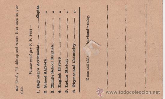 Postales: INDIA - MADRAS - SIGLO XIX - Foto 2 - 24693590