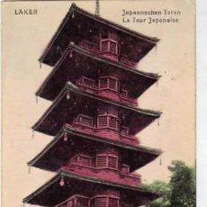 Postales: LAKEN.TORRE JAPONESA. JAPON. MANGELSCHOTZ. Lote 25425549