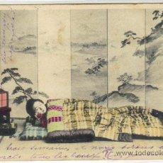 Postales: JAPÓN - GEISHA DURMIENDO. Lote 25918971