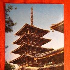 Postales: POSTAL JAPON AÑOS 70 . SIN CIRCULAR--COMO NUEVA . Lote 26415696