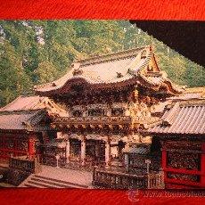Postales: POSTAL JAPON AÑOS 70 . SIN CIRCULAR--COMO NUEVA . Lote 26416525
