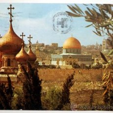 Postales: JERUSALEM. THE CHURCH OF ST. MARY MAGDALENE AND THE DOME OF THE ROCK. SEEN FROM THE MOUNT OF OLIVES.. Lote 27157028