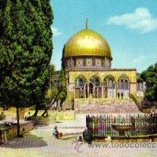 Postales: JERUSALEM / CÚPULA DE LA ROCA / ESCRITA EN ÁRABE. Lote 27452165