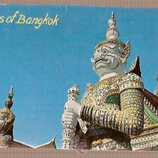 Postales: POST CARD TEMPLE OF DAWN DHONBURI THAILAND. Lote 27784272