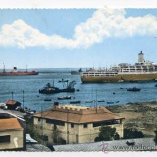 Postales: ADEN. A VIEW OF ADEN HARBOUR. Lote 28393179