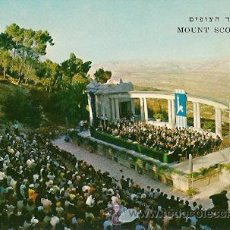 Postales: THE HEBREW UNIVERSITY OF JERUSALEM - MOUNT SCOPUS. Lote 29054464