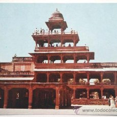 Postales: INDIA. AGRA. THE PANCH MAHAL. FATEHPUR SIKRI.. Lote 29088913