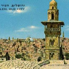 Postales: JERUSALEM VISTA PARCIAL SIN CIRCULAR . Lote 29265943