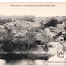 Postales: CHINA, PUEBLO CHINO DE HONG-HIN (FRONTERA CON INDOCHINA), SIN CIRCULAR. Lote 30003756