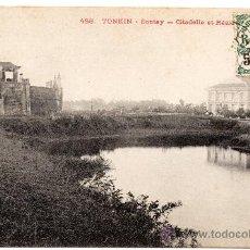 Postales: INDOCHINA, TONKIN, SONTAY, CIUDADELA FORTIFICADA Y RESIDENCIA, CIRCULADA,1910. Lote 30011670