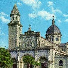 Postales: CATEDRAL DE MANILA FILIPINAS NUEVA SIN CIRCULAR Nº 17206. Lote 30012733