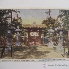 Postales: POSTAL JAPÓN - THE MONUMENT OF NANKO SHRINE, KOBE. Lote 30804223