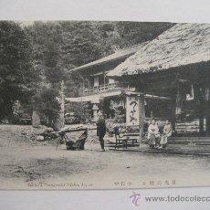Postales: POSTAL JAPÓN - TSUTAYA UMAGAESHI NIKKO. Lote 30804472