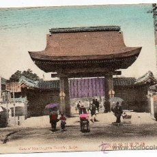 Postales: JAPON, KOBE, PUERTA DEL TEMPLO DE MINATOGAWA, ESCRITA. Lote 30986054