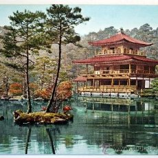 Postales: JAPON. THE KINKAZU-ZI OR GOLDEN PAVILION. THE ASIKAGA PERIOD.. Lote 31374212