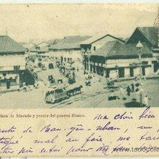 Postales: MANILA. PLAZA DE BINONDO Y PUENTE GENERAL BLANCO. POSTAL ESPAÑOLA. H. 1896. TRANVÍA MULAS. MUY RARA.. Lote 31514338