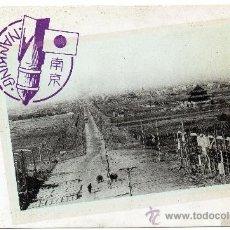 Postales: CHINA, NANKING, VISTA GENERAL, NO CIRCULADA. Lote 31857486